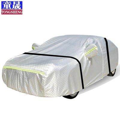 新款汽車車罩防曬防雨加厚專用外套Lpm1880