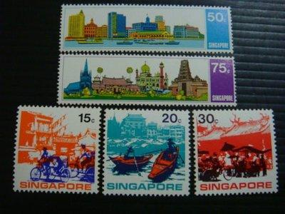 【大三元】新加坡郵票- SP28東南亞國家聯盟郵票~1971年發行~新票~~原膠5全1套