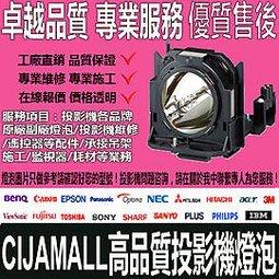 【Cijashop】NEC  NP-PA722X  PA722X+  PA722X-R  原廠投影機燈泡組  NP26LP