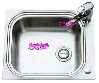 ¢魔法廚房*義大利Foster不銹鋼圓弧水槽(1511) 59*50 進口產品 質感好