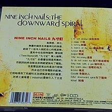 R華語團(二手CD)NIN INCH NAILS:THE downward spiral~有外封面紙~大陸版~下旋~