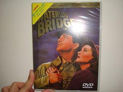 【正版自有DVD】【魂斷藍橋 Waterloo Bridge (全新未拆封)】