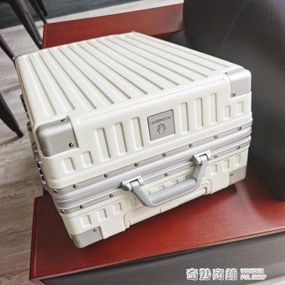日本漫游行李箱鋁框萬向輪拉桿箱28旅行箱密碼登機箱子24寸26男女vpn psjd