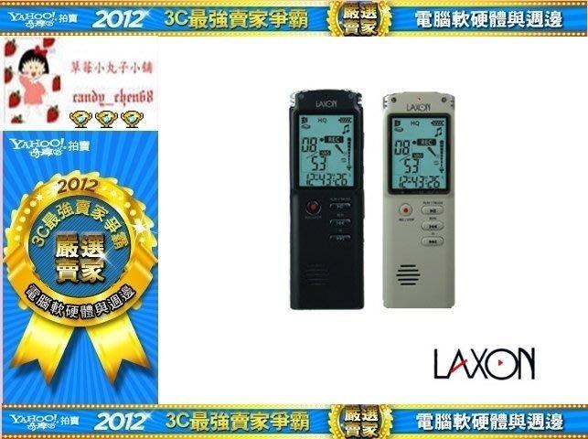 【35年連鎖老店】LAXON數位智能錄音筆4GB DVR-A55有發票/可全家/一年保固