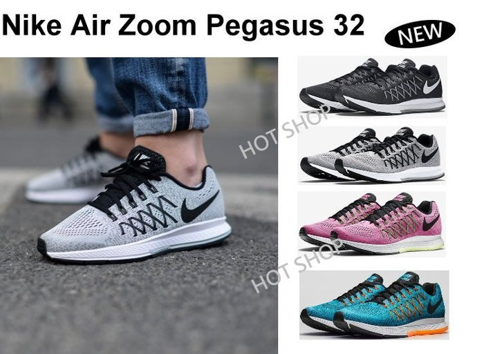 Nike Air Zoom Pegasus 32 黑 灰 藍 粉 慢跑鞋 飛線 休閒鞋 編織 運動鞋 情侶鞋 男鞋 女鞋