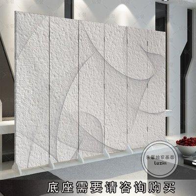 屏風隔斷客廳玄關辦公時尚現代簡約臥室酒店折屏抽象紋理(6扇一組售價)T
