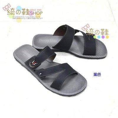 ☆綺的鞋鋪子☆【少男拖鞋】 H033黑...