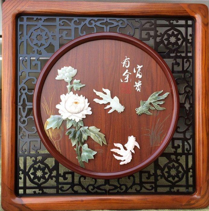 客廳中式古典玉畫掛畫四條屏玉雕畫裝飾畫 單幅客廳畫 富貴有余 玉畫40