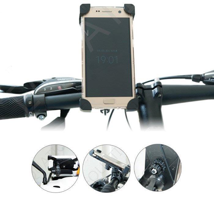 (免運)自行車手機架 腳踏車手機架 單車手機架 3.5吋~7吋手機皆適用 公路車手機架 手機架 方程式單車 單車方程式