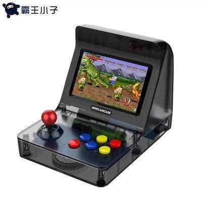 霸王小子A8復古迷你街機Retort Arcade掌上游戲機搖桿雙手柄game
