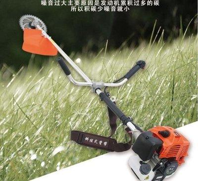 【蘑菇小隊】割草機 昕平二沖側掛式割草機 動力割灌機收割機草坪機剪草機修剪機 DF  免運-MG72394