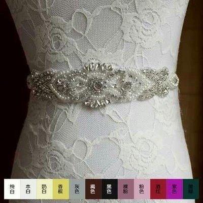 天使佳人婚紗禮服~~~~~~~~~新娘婚紗禮服腰帶腰封釘珠