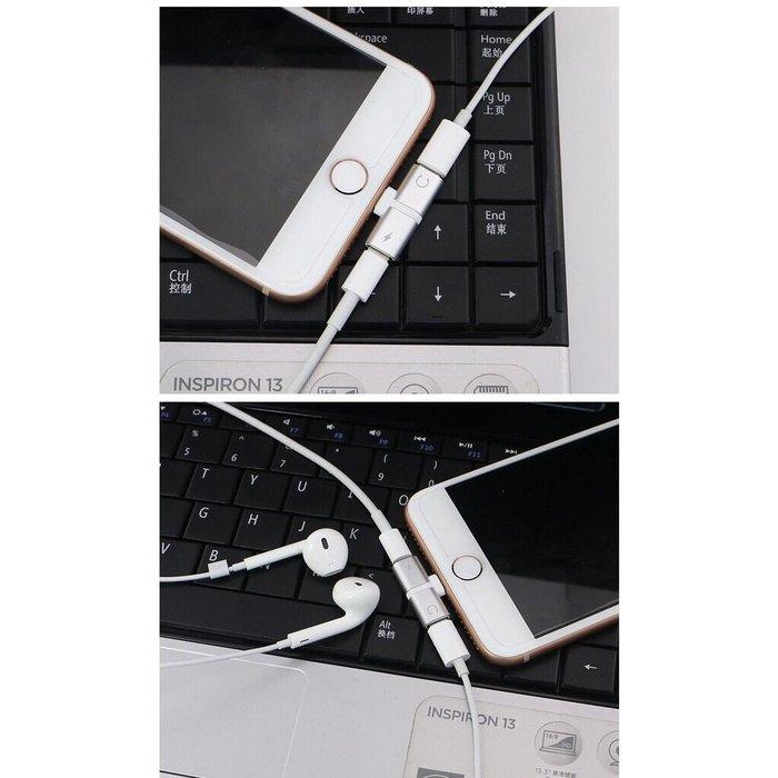 蘋果 iPhone 7以上皆可用 二合一轉接頭