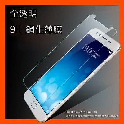 *金輝* 防爆玻璃膜 ASUS ZenFone 5 5Z ZS620KL ZE620KL手機貼膜 9H鋼化膜 玻璃貼