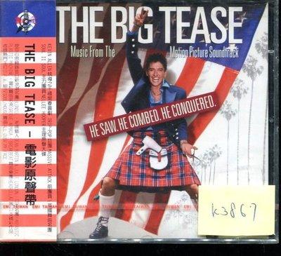 *真音樂* THE BIG TEASE 全新 K3867 (清倉.下標賣4)
