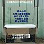 ♤名誠傢俱辦公設備冷凍空調餐飲設備♤ 全新304組合餐車 2.8×5.8尺 組合式攤車 活動式車台 夜市攤車  可拆解攤車 行動攤車 車台 折疊式餐車