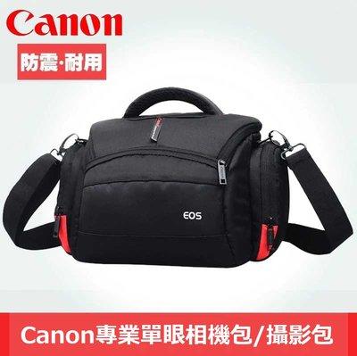 Canon相機包 單眼相機包 相機包 微單眼相機包 類單眼相機包 M50 攝影包 側背包 防水
