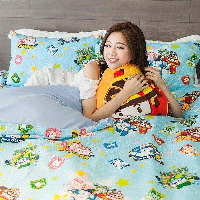 床包被套組 / 單人【波力救援小英雄-藍】含一件枕套,韓國可愛卡通,磨毛多工法處理,戀家小舖台灣製