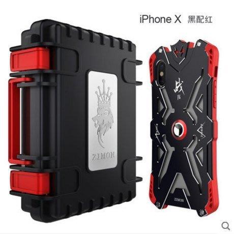 『格倫雅』蘋果x手機殼金屬邊框矽膠三防摔十iphonex牌男10創意套^13580
