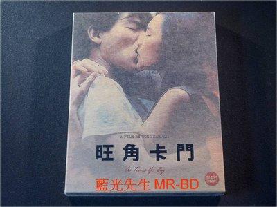 [藍光BD] - 旺角卡門 As Tears Go By 精裝紙盒版