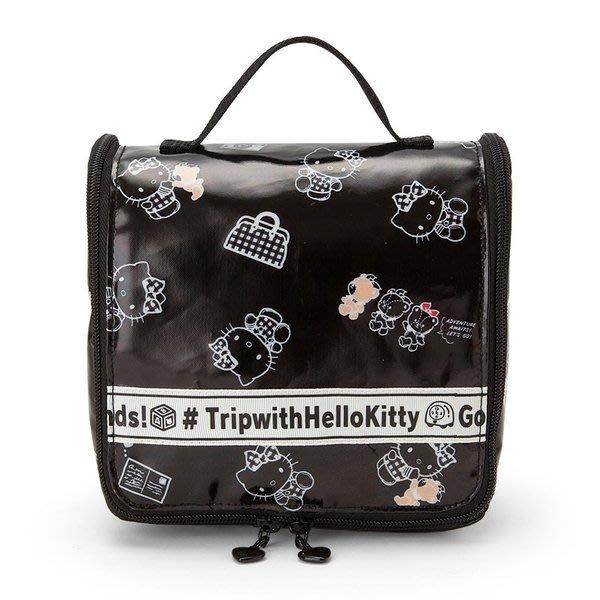 代購現貨 日本三麗鷗HELLO KITTY 旅行盥洗收納包 掛袋  旅行探險系列