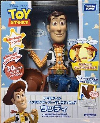 雙寶媽咪─TAKARA TOMY 迪士尼 玩具總動員 有聲互動 胡迪 說話公仔(現貨不須等)