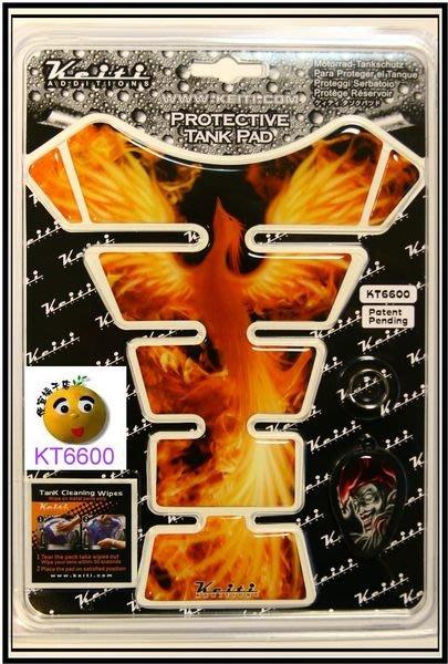 KEITI油筒貼紙 火焰系列 HONDA油箱貼/YAMAHA/SUZUKI/KAWASAKI油箱貼@千大便宜橘子店@