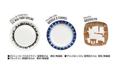 每組優惠含運999元~日本mister Donut與NY Brooklyn紐約布魯克林聯名-馬克杯+點心盤(1杯+1盤)
