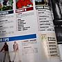 【懶得出門二手書】《GOLF高爾夫雜誌117》王建民伸卡球遇上小白球,老虎伍茲的新球場│八成新(B26A15)