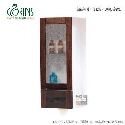《振勝網》Corins 柯林斯 100%防水材質+天然胡桃木實木框 面紙抽吊櫃 衛生紙抽吊櫃 置物櫃  SF05-NH