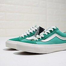 D-BOX  Vans Vault OG style 36 復古 帆布鞋 學院風 板鞋 綠色