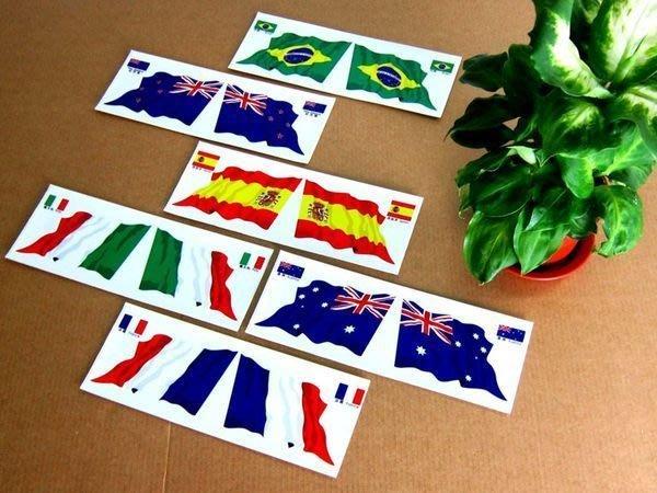 【國旗創意生活館】世界各國旗水平翻轉雙飄揚行李箱貼紙/抗UV防水/各國都有賣和客製