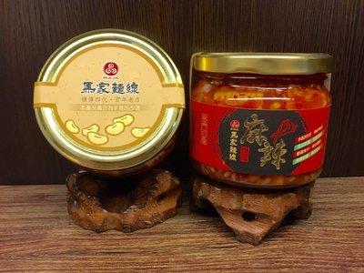 金門第一品牌 百年老店 『馬家麵線』官方網路商店 團購美食 馬家將系列 - 麻辣豆腐乳