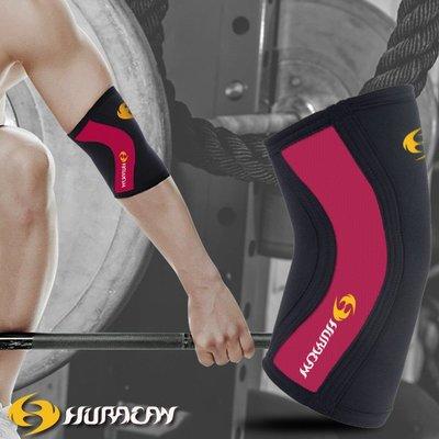 HURACAN 颶風 舉重加厚專業護具(肘 ) 勁紅Power Lifting Elbow Sleeve