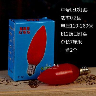 千夢貨鋪-佛教用品電蠟燭燈led 燈泡...