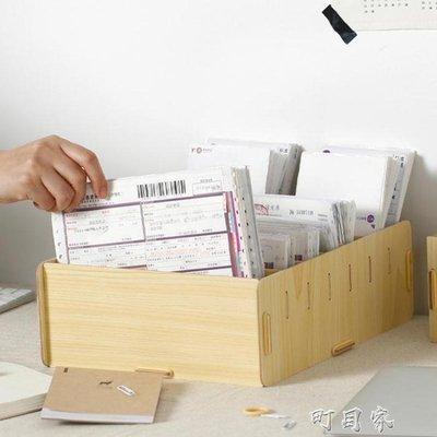 憑證收納盒發票桌面大號收納架會計單據快遞單整理盒票據分類收納
