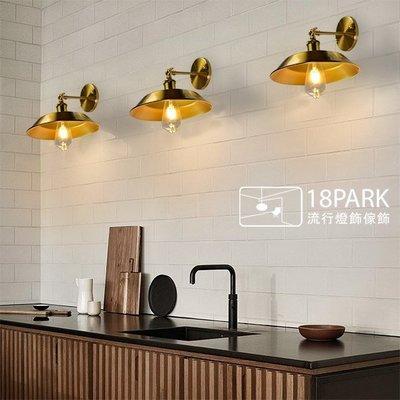 【18Park 】經典精品 Copper send [ 銅控壁燈 ]