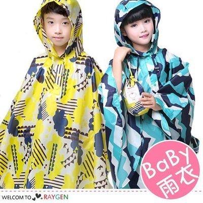八號倉庫  兒童雨衣小清新幾合圖形輕薄透氣斗篷【2W072P036】