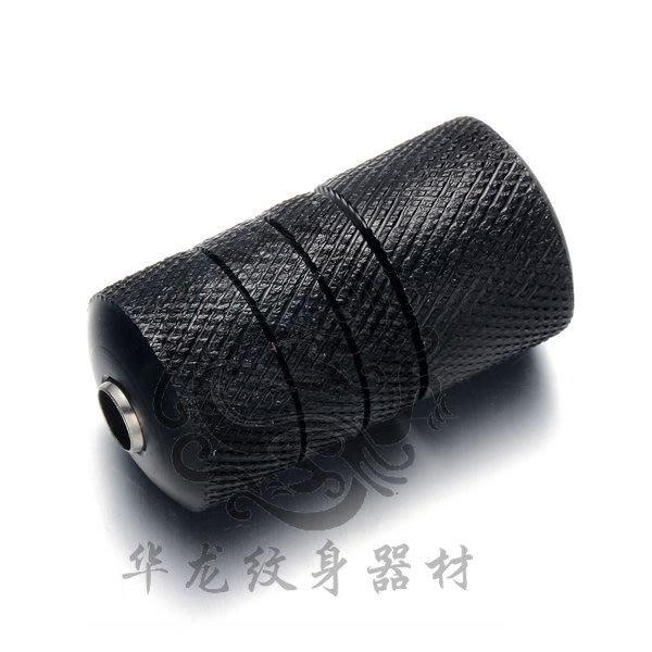 DREAM-文身手柄鋁合金紋身自鎖手柄多顏色22mm 鋁紋身機自鎖手柄 22毫米