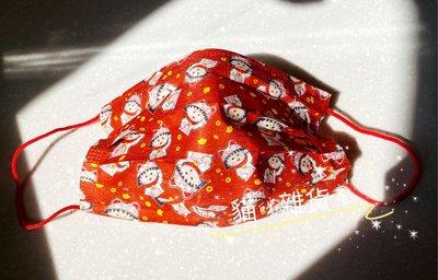 特殊收藏 櫻桃小丸子 5入 (紅色耳繩 成人平面口罩 台灣現貨 新年款 尾牙款)