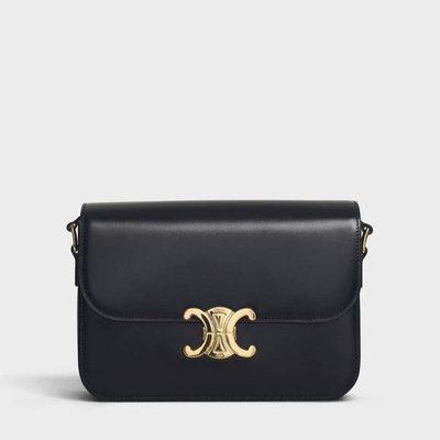 Celine mini box 凱旋門 話題不斷的包~簡約時尚❤️