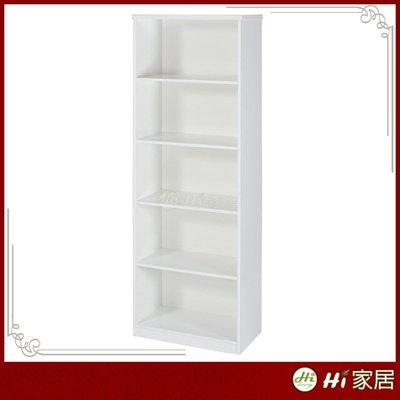 高雄家具(15書櫃書架收納櫃置物櫃)395-219-07白色五層開放式塑鋼書櫃$3,200元《888創意生活館》