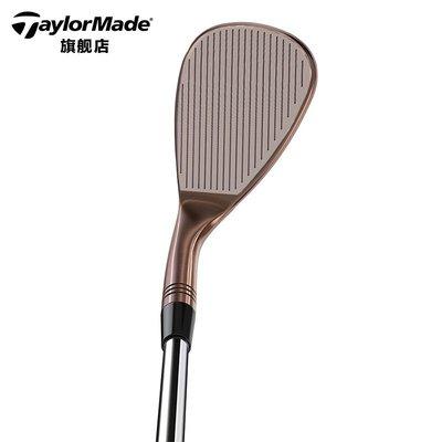 高爾夫球杆TaylorMade泰勒梅高爾夫球桿  切桿 沙坑桿 HI-TOE高趾部挖起桿