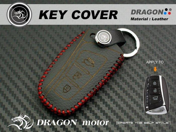 2014 Hyundai Santa Fe ix-45 現代 汽車 晶片 鑰匙 皮套 智能 智慧型 鑰匙 3鍵式遙控器