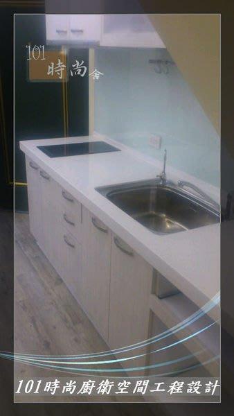 @豪山牌:IH-2030微晶調理爐-廚具工廠直營-廚房設計特價-195cm 特價$30,300元起