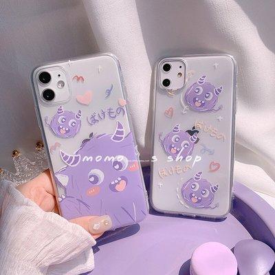 Tactile`MOMO自制韓國INS粉嫩紫色萌妹可愛小怪獸全包透明殼適用iPhone潮