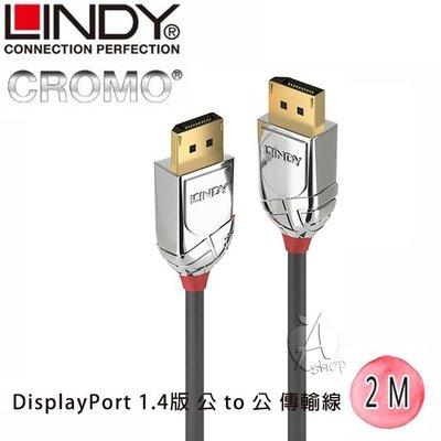 【A Shop】LINDY 36302 林帝 CROMO鉻系列DisplayPort 公 to 公傳輸線 2M
