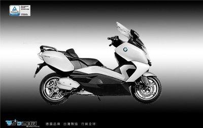 [MOTOBANK]BMW C600 SPORT C650GT YAMAHA FZ1 FAZER鋁環前避震器防摔球DMV