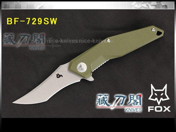 《藏刀閣》Black FOX-(BF-729 SW)KRAVI SHAI-Flipper戰術折刀(石洗刃/綠柄)