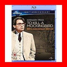 【BD藍光】梅崗城故事:環球影業百年紀念版To Kill a Mockingbird(台灣繁中字幕)